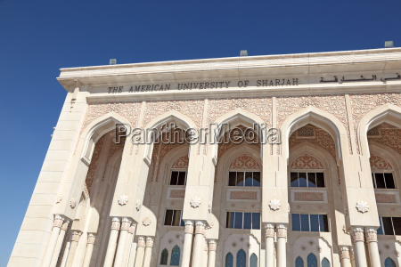 american university of sharjah vereinigte arabische