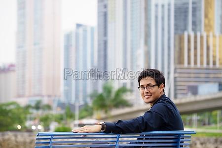 portrait of proud and confident asian