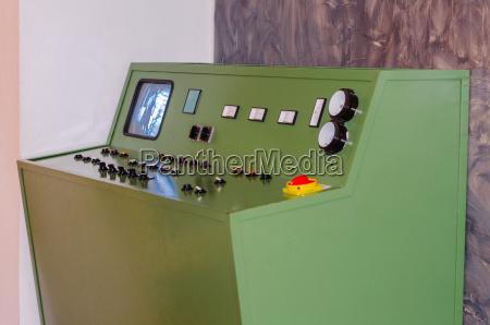 control panel control center