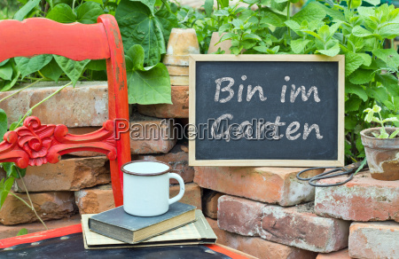 Im in the garden text lettering