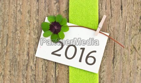 2016 happy 2016 new year new