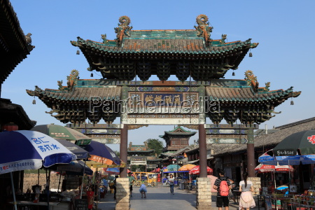 die stadt pingyao in china