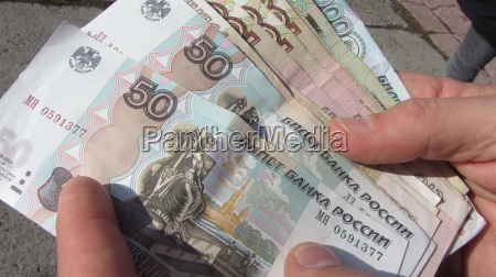 rubles russia foreign exchange currency exchange