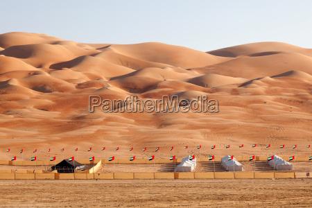 the moreeb dunes al moreb hill