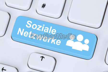 soziale netzwerke und medien freundschaft online