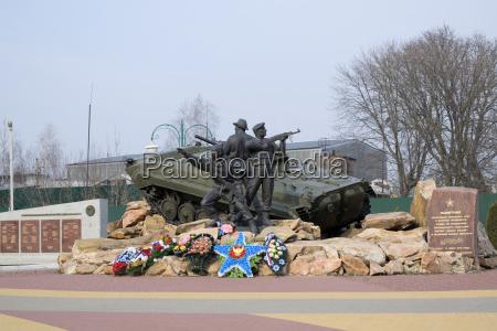 denkmal mahnmal monument gedenkstaette tod stein