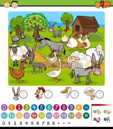 education game cartoon illustration