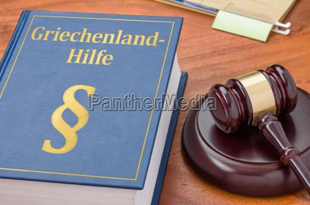 gesetzbuch mit richterhammer griechenland hilfe