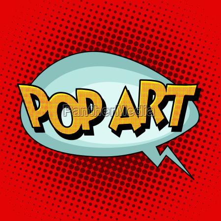pop art comic retro bubble text