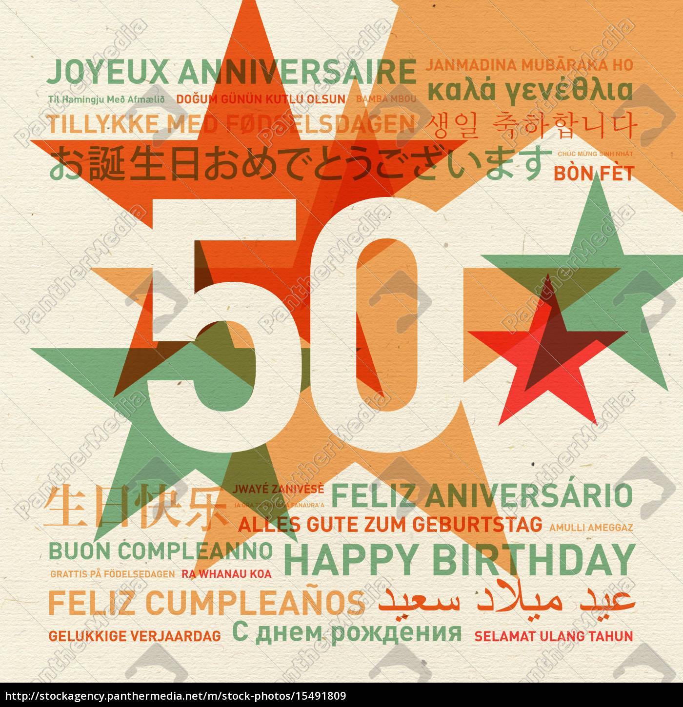 Karte 50 Geburtstag.Lizenzfreies Bild 15491809 50 Geburtstag Alles Gute Zum Geburtstag Karte Aus Der Ganzen