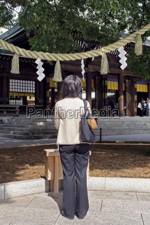 meiji tempel meditation