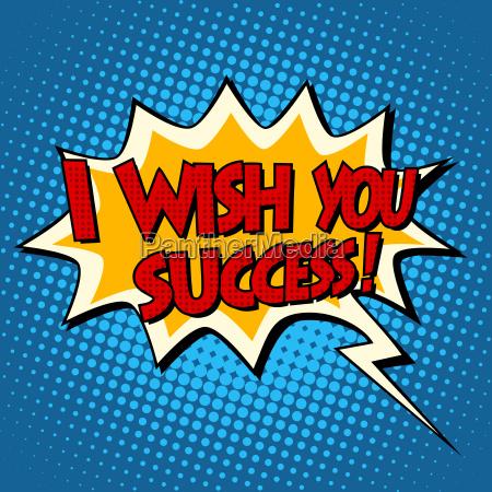 i wish you success explosion bubble