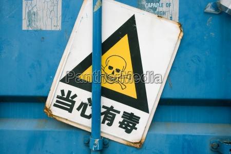 gift zeichen mit chinesischen schriftzeichen