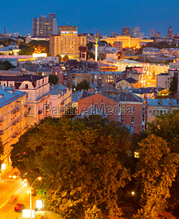kiev city center ukraine