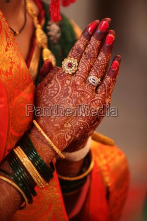 prayer of a bride