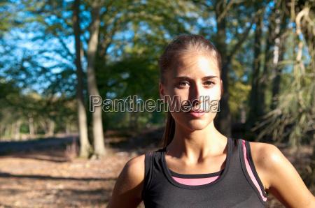 runner standing in park