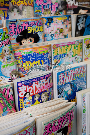 magazin zeitschrift japan magazine niemand cartoon