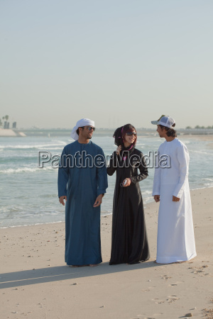 middle eastern people on the beach