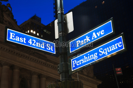 east 42nd street and park avenue
