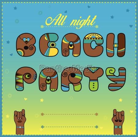 beach party all night funny invitation