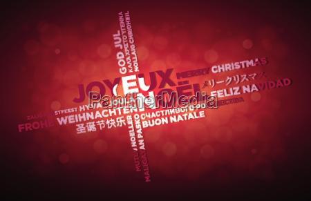 multi language merry christmas typographic design
