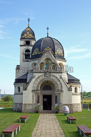 greek catholic church croatia