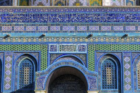 kuppel felsen islamische dekorationen islamische moschee