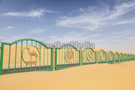 fence in the desert abu dhabi