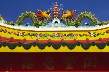 detail taoist temple cebu philippines southeast