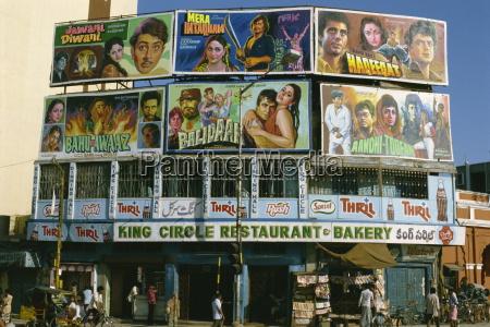 filmplakatwerbung indien asien
