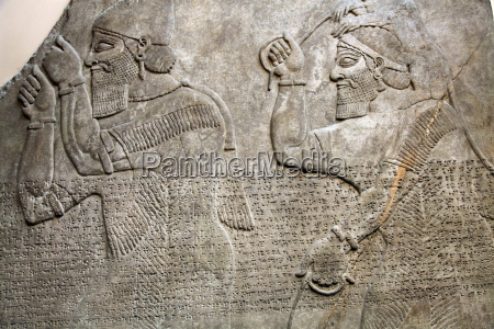 tablet darstellt assyrian tribut traeger british