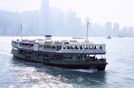 star ferry victoria harbour with hong