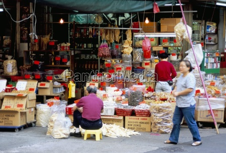 dried seafood shop des voeux road
