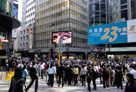 busy street central hong kong island