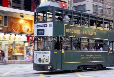 tram causeway bay hong kong island