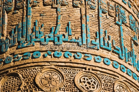 detail of decoration on minaret dating