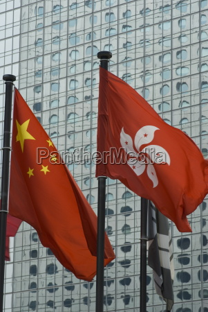 the hong kong and chinese flags