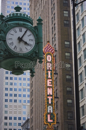 marshall field building clock and oriental
