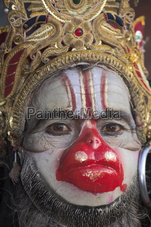 shivaratri festival pashupatinath temple kathmandu nepal