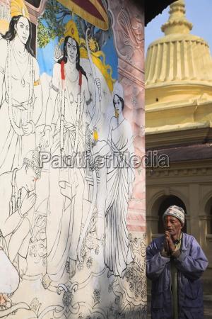 shivaratri festival pashupatinath temple unesco world