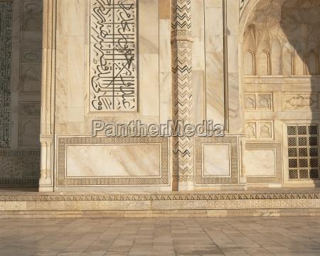 detail of the taj mahal unesco