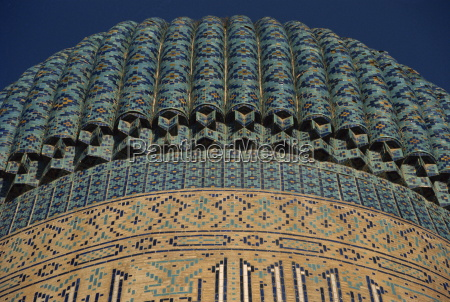 detail of dome of the gur