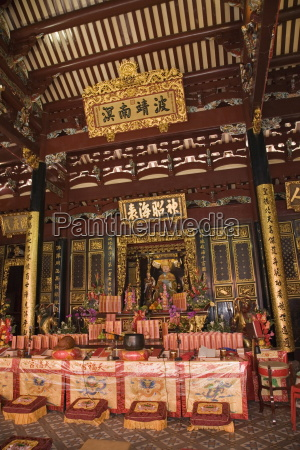 altar, in, main, prayer, hall, of - 20640099