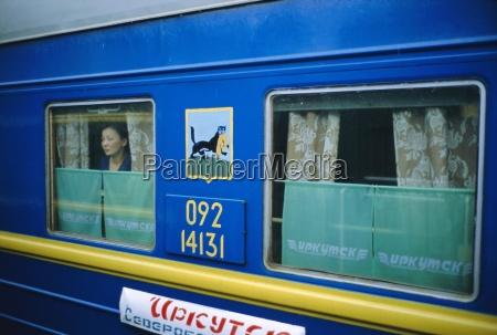 trans siberian express sibirien russland