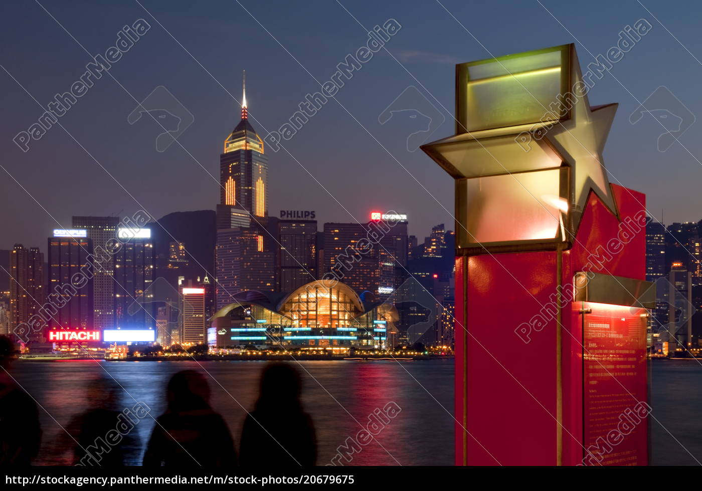 avenue, of, stars, and, cityscape, , hong - 20679675