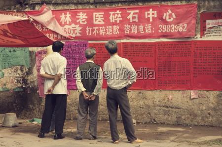 chinesen lesen ankuendigung xingping provinz guangxi