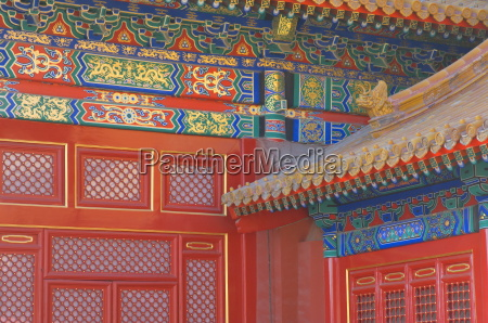 architectural detail forbidden city palace museum