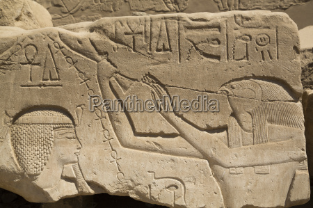 bas relief of seti i on
