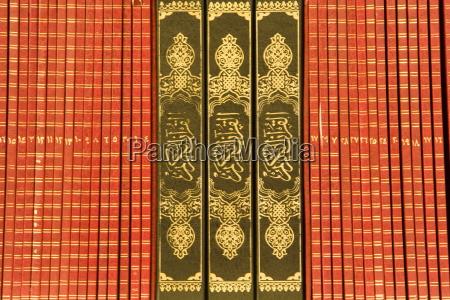 koran buecher in der sultan qaboos