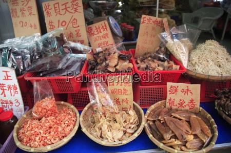 dried fish for sale tai o